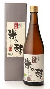 米の酢(二年熟成)